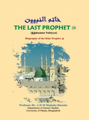 The Last Prophet (ইংরেজি সীরাত)